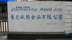 Visit to Continental Foods, Dongguan, China - Photo - 9