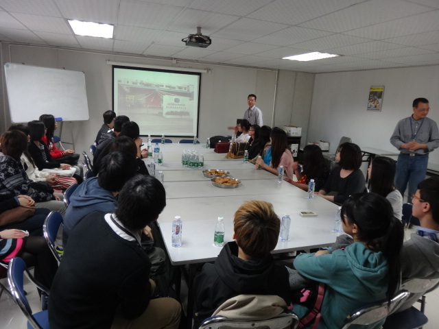 Visit to Continental Foods, Dongguan, China - Photo - 21