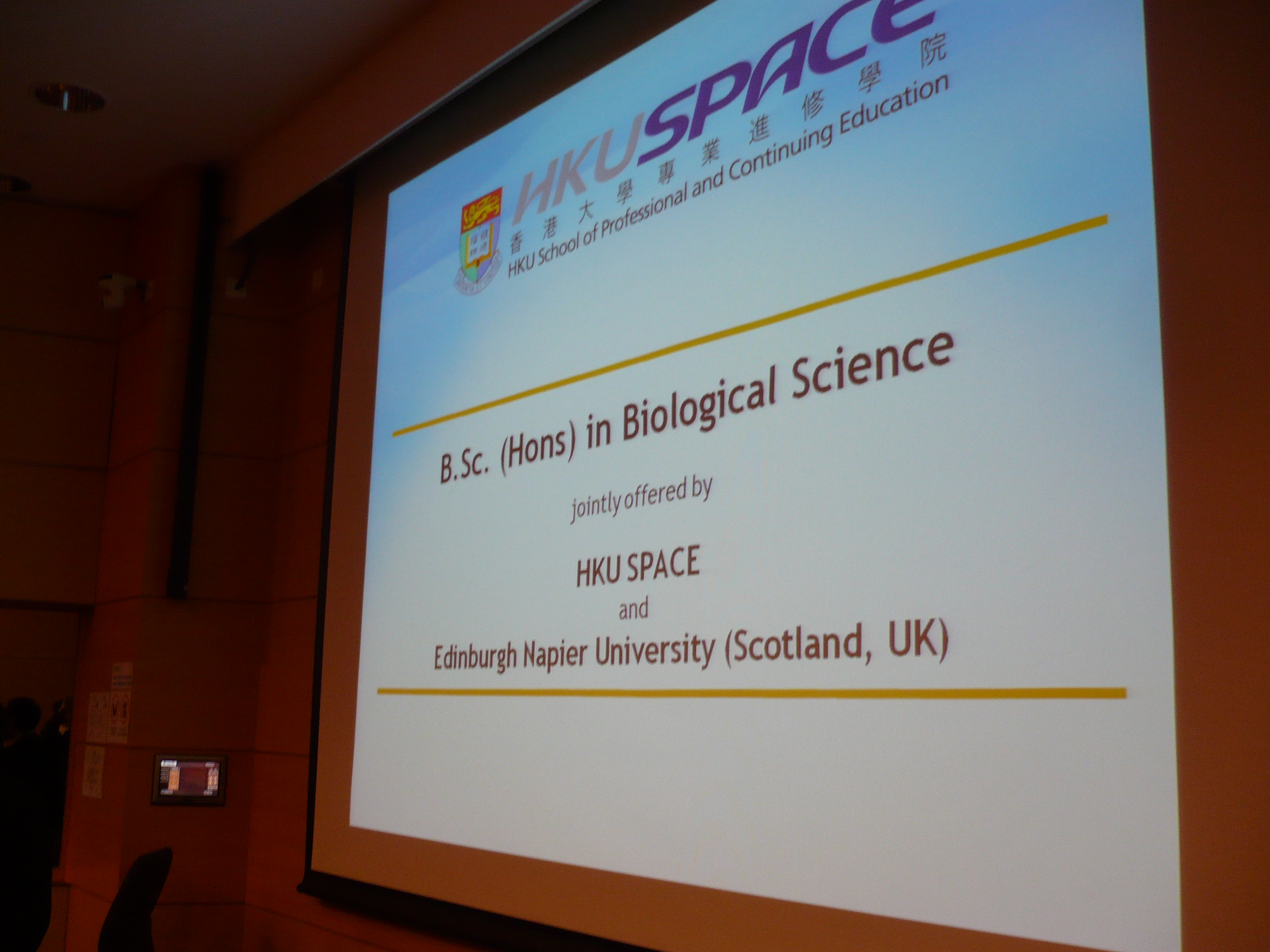 Programme Seminar:  BSc Biological Science, Edinburgh Napier University in collaboration with HKU SPACE - Photo - 1
