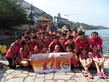 Dragon Boat Team in Open Competition - Photo - 5