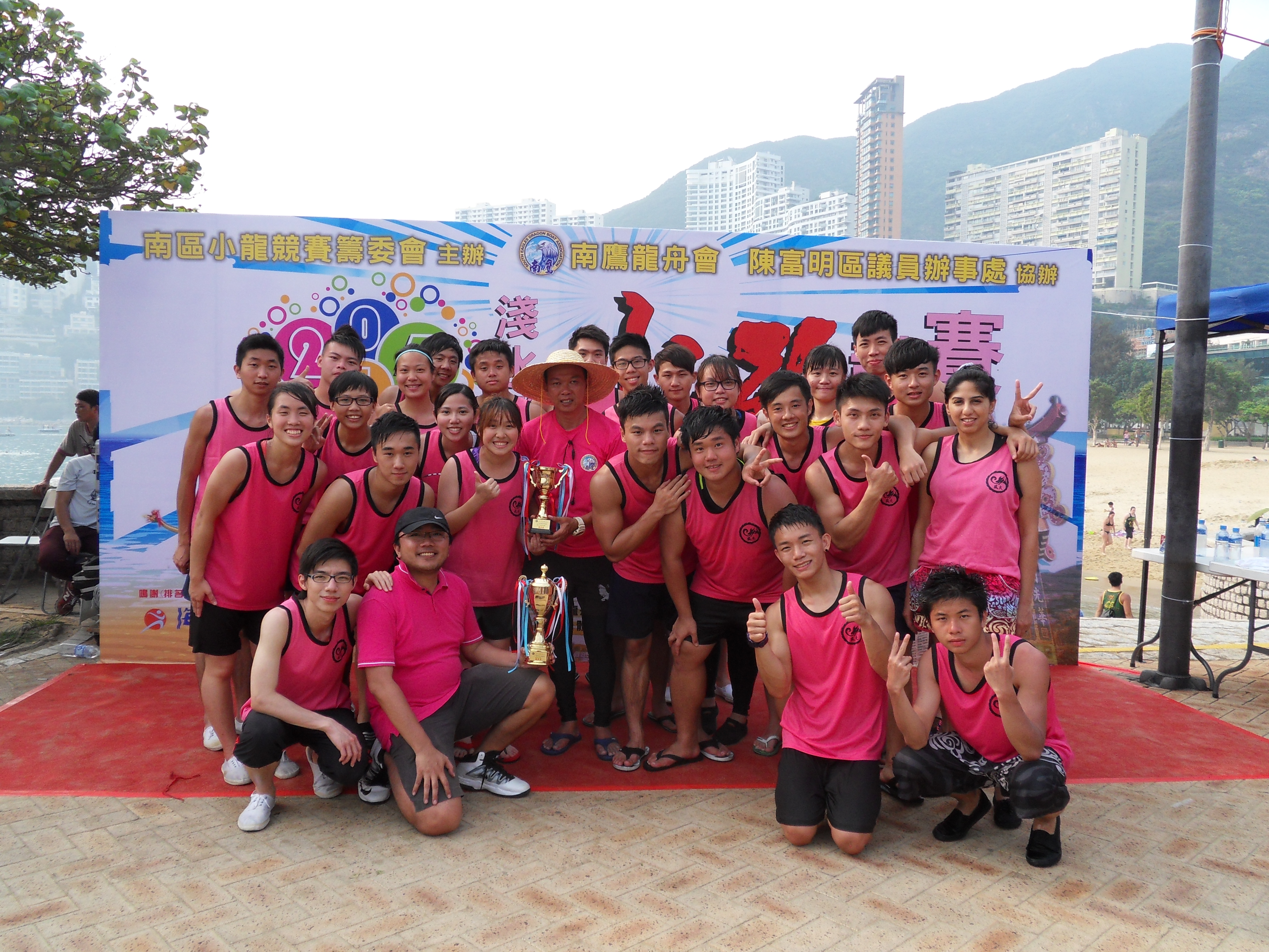 Dragon Boat Team in Open Competition - Photo - 1