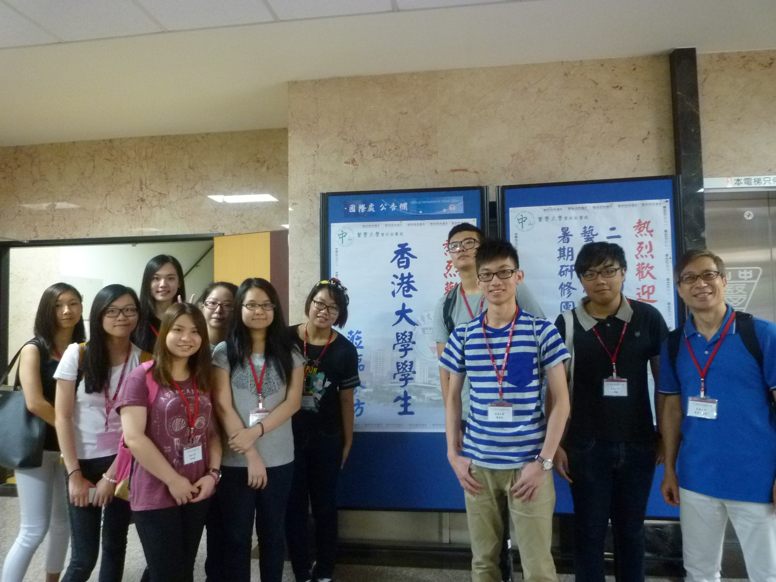Valuable Overseas Experience to Chung Shan Medical University Hospital (Taiwan) - Photo - 5