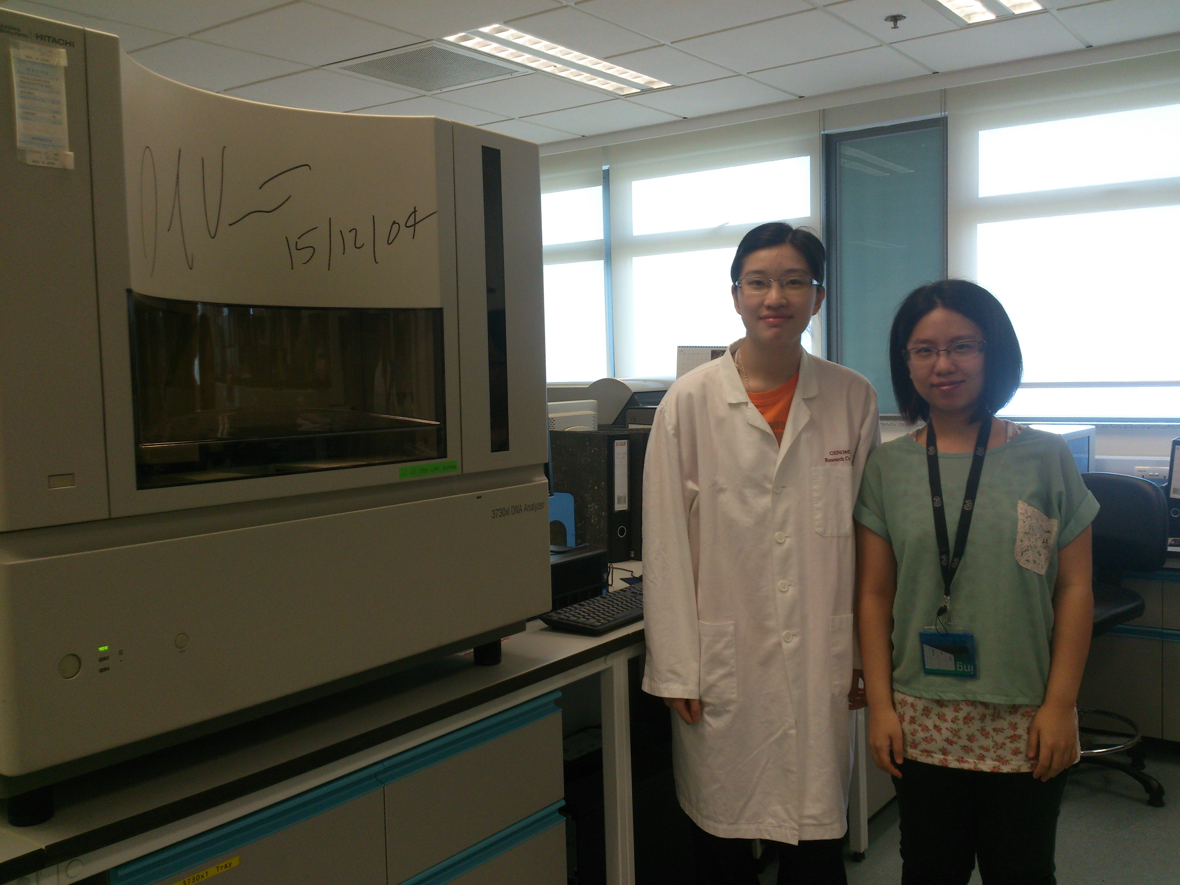 Practical Experiences in the HKU Centre for Genomic Sciences - Photo - 1