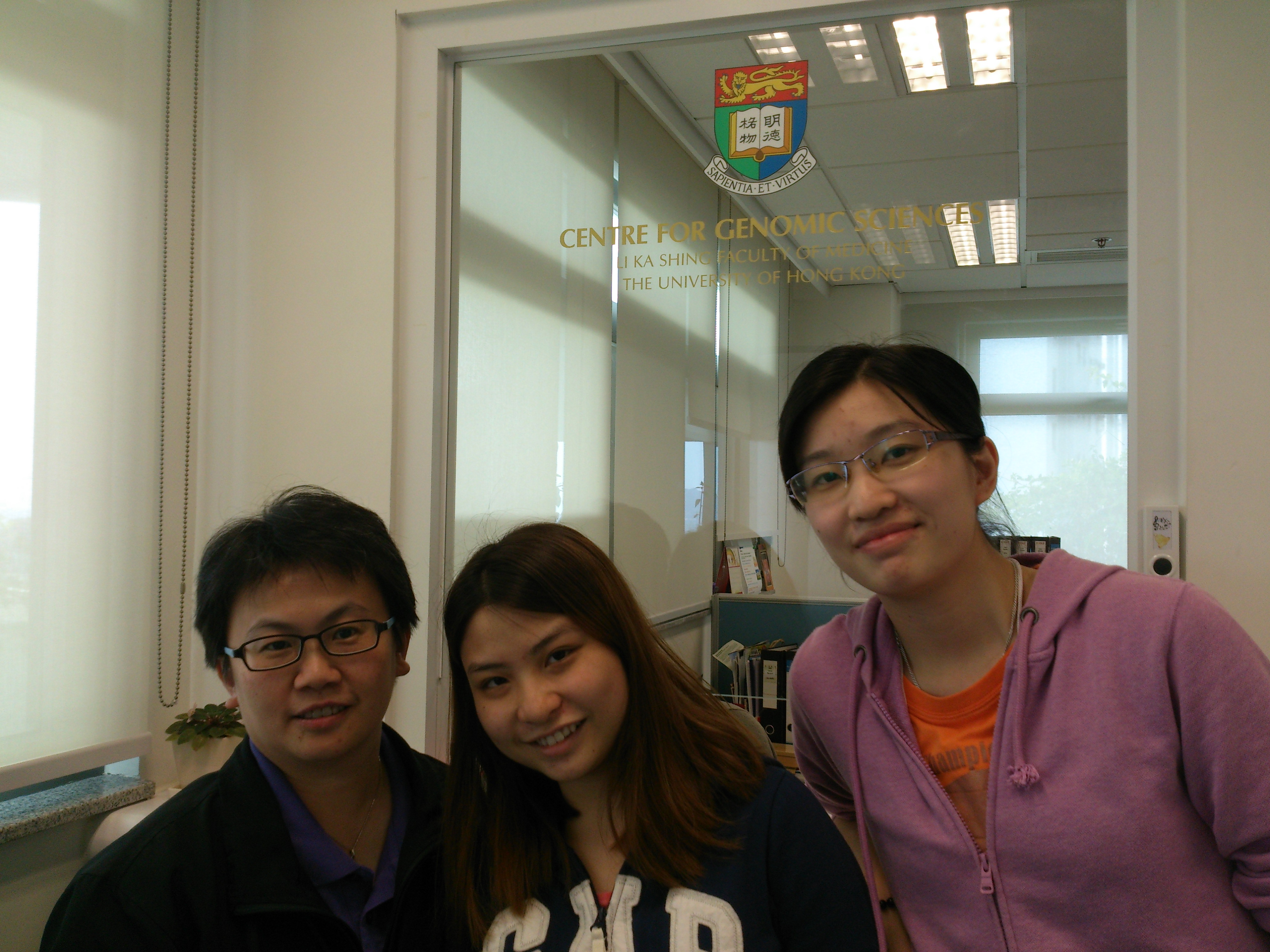 Practical Experiences in the HKU Centre for Genomic Sciences - Photo - 3