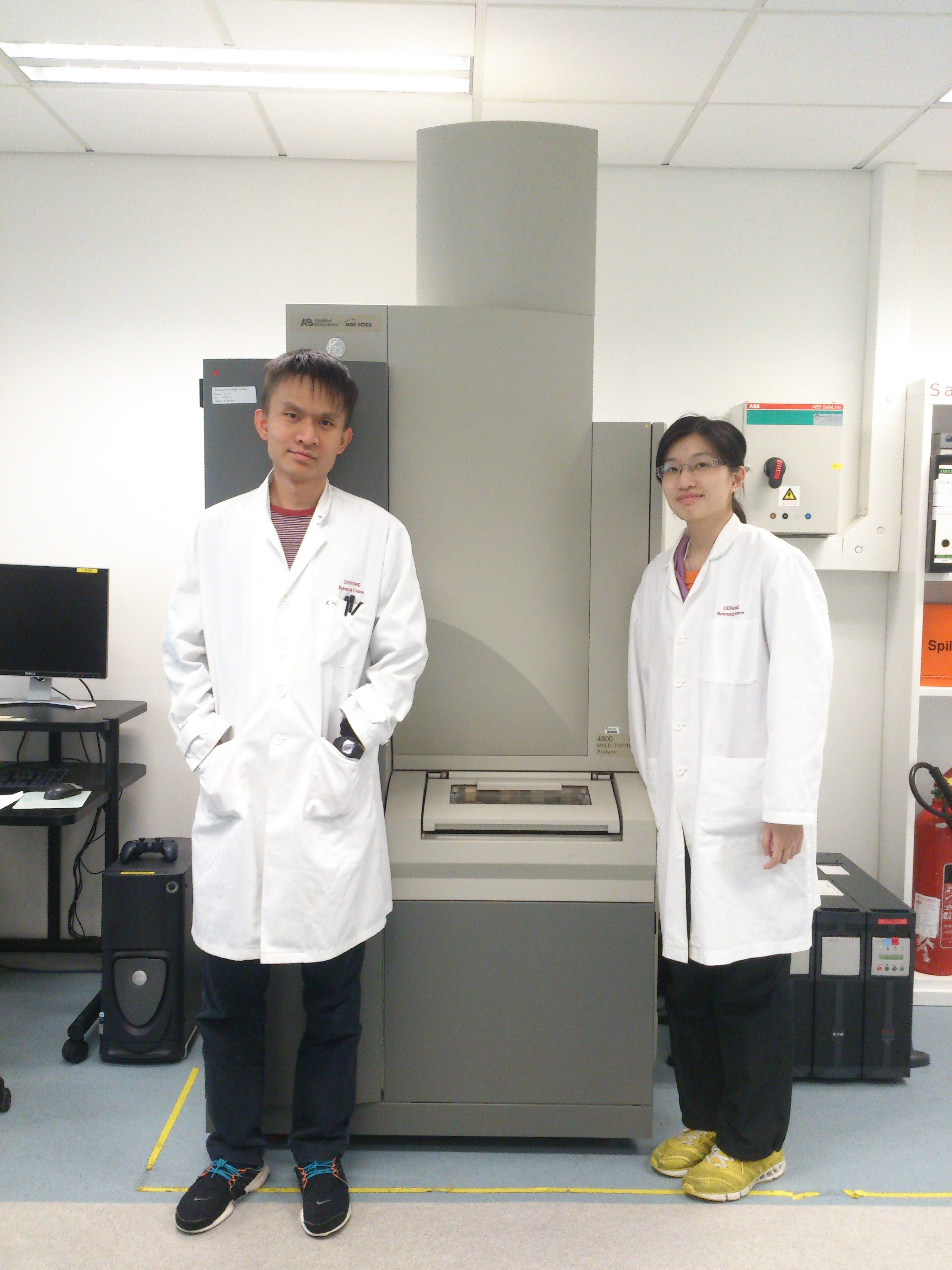 Practical Experiences in the HKU Centre for Genomic Sciences - Photo - 5