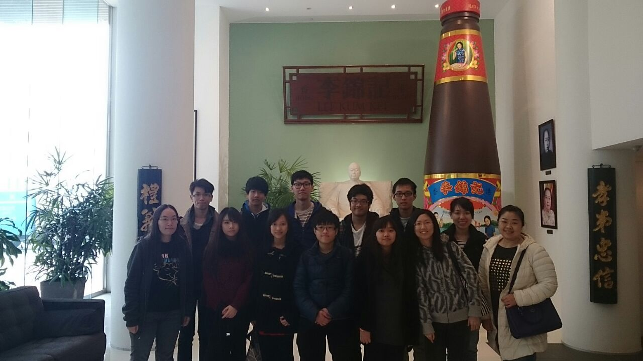 Visit to Lee Kum Kee Hong Kong in Tai Po - Photo - 3