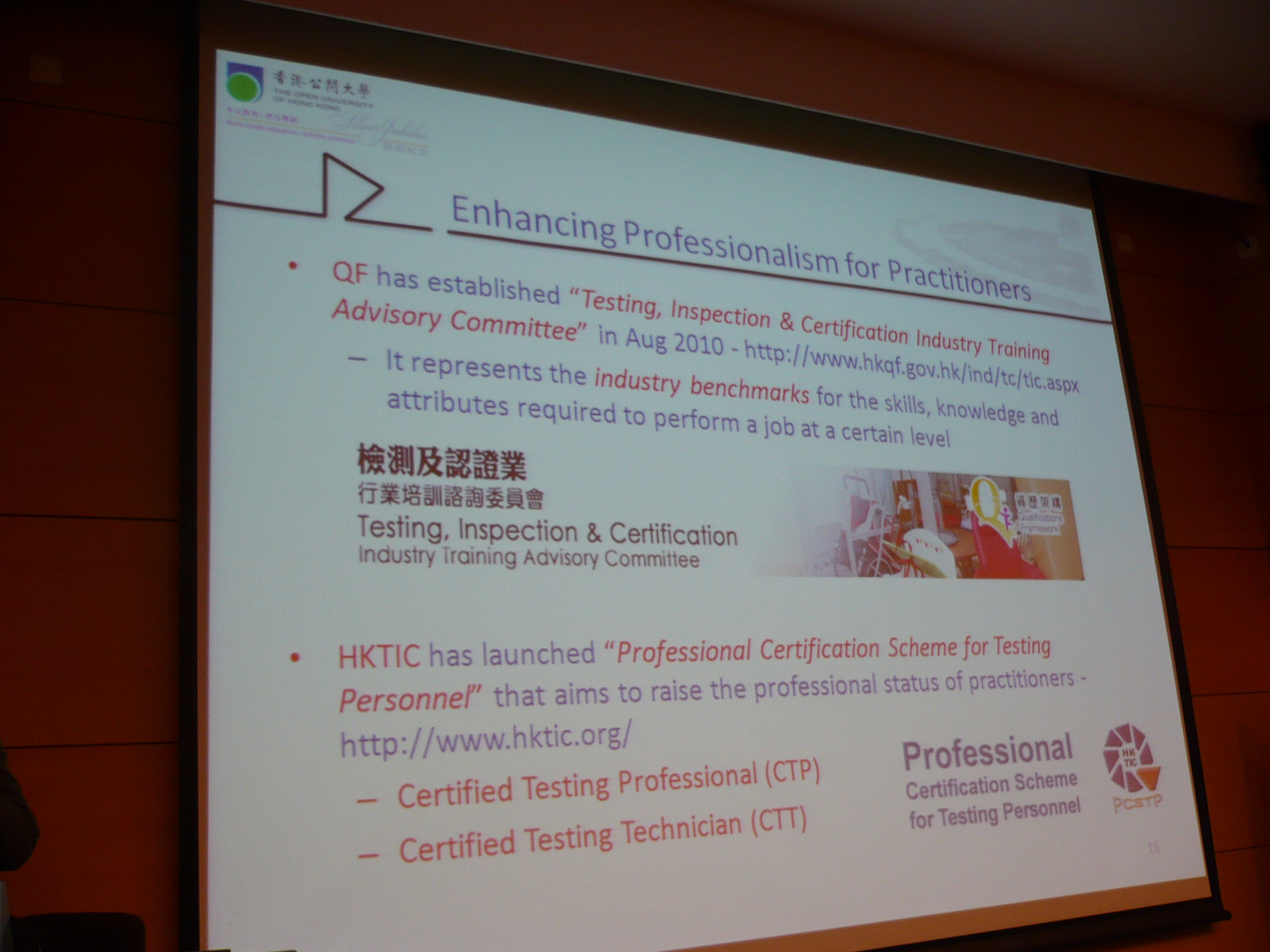 Admission Talk on Testing Science Programmes Offered by the OUHK - Photo - 5