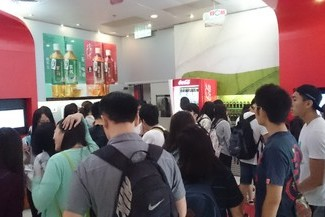 Visit to Swire Coca Cola HK in Shatin