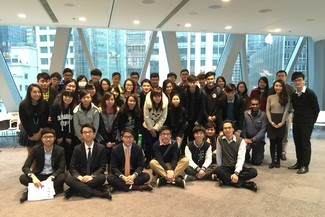 Visit to the Standard Chartered Bank