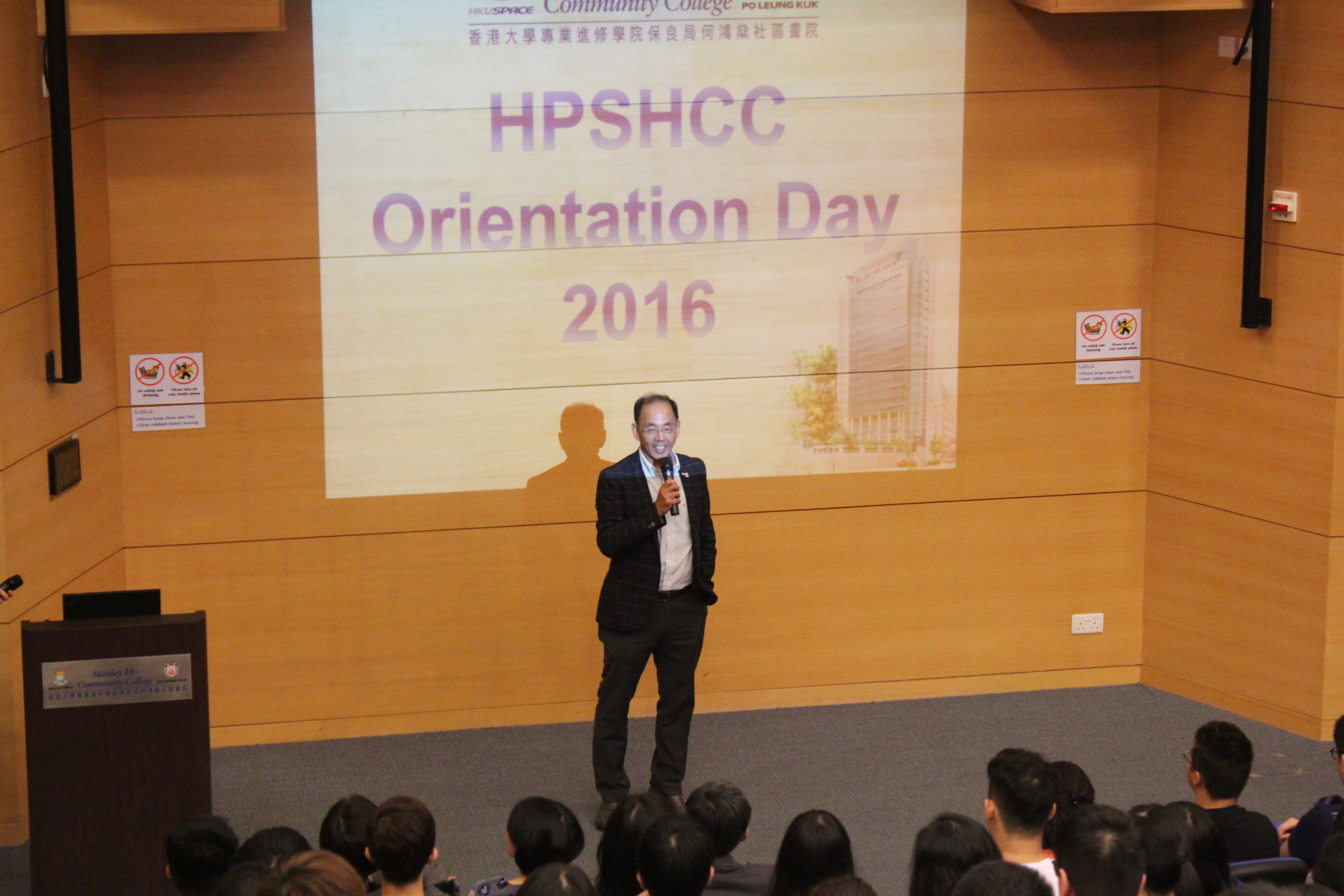 Orientation Day 2016 - Photo - 1