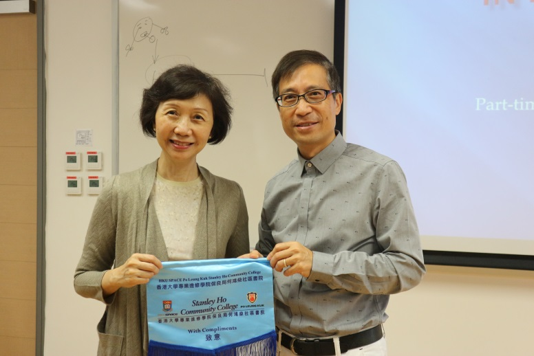 Introduction of Nursing in Hong Kong - Photo - 3