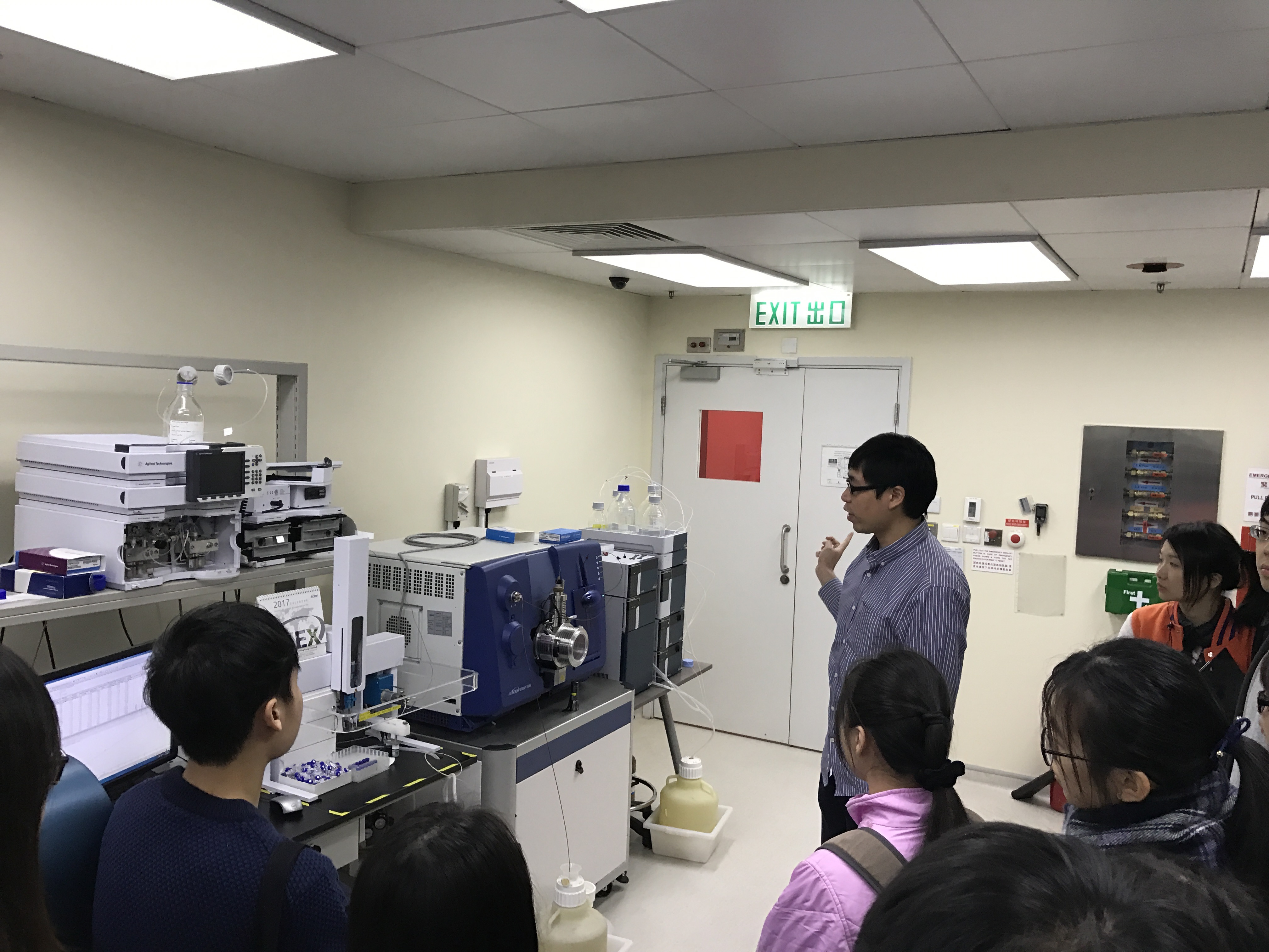 Visit to Hong Kong Science Park - Photo - 5
