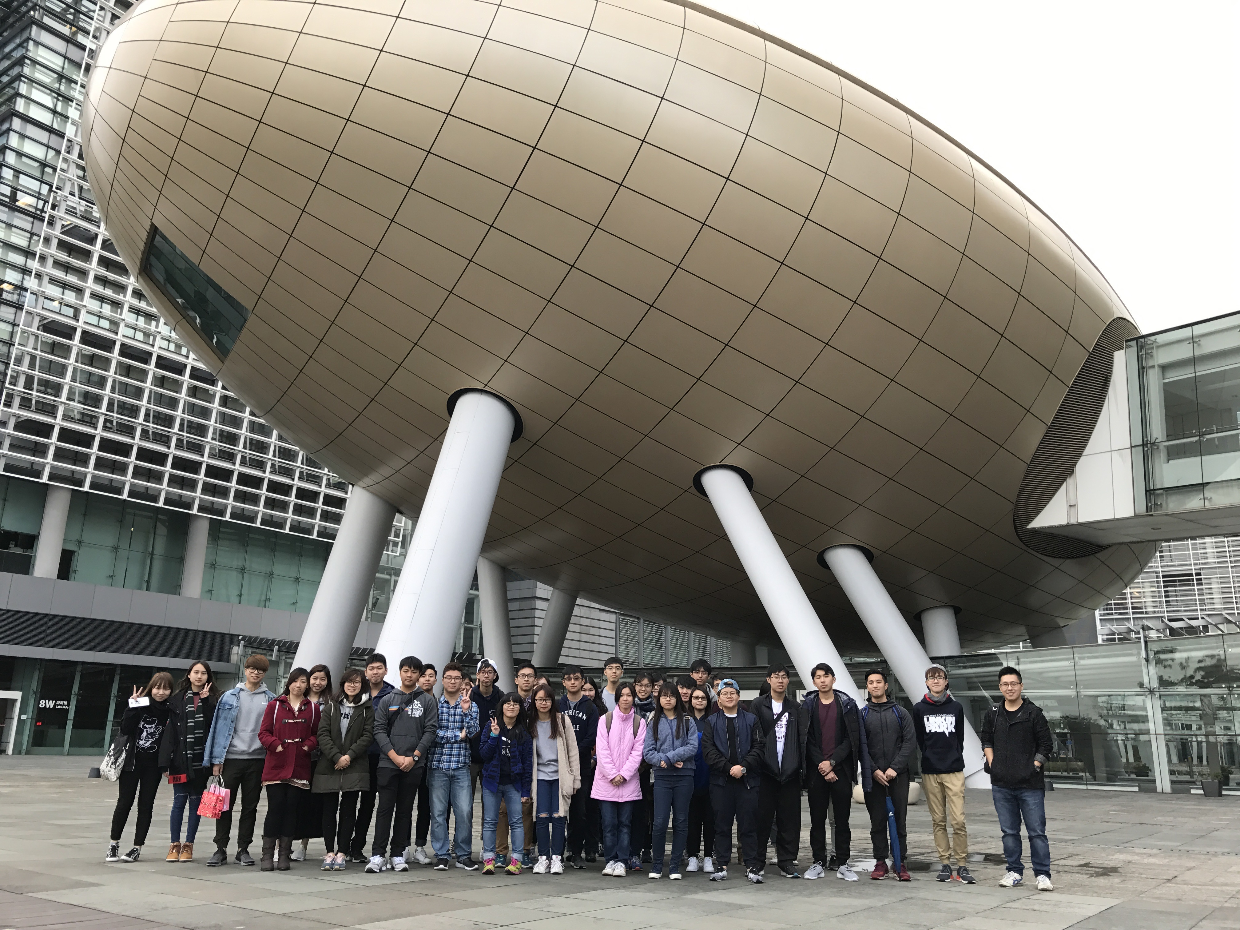 Visit to Hong Kong Science Park - Photo - 1