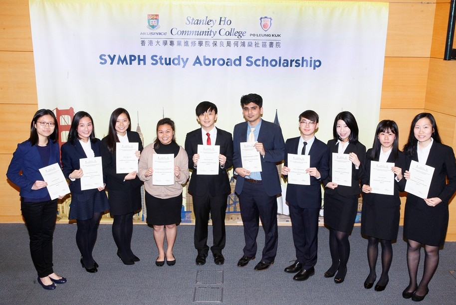 SYMPH Scholarship Award Presentation 2017 - Photo - 3