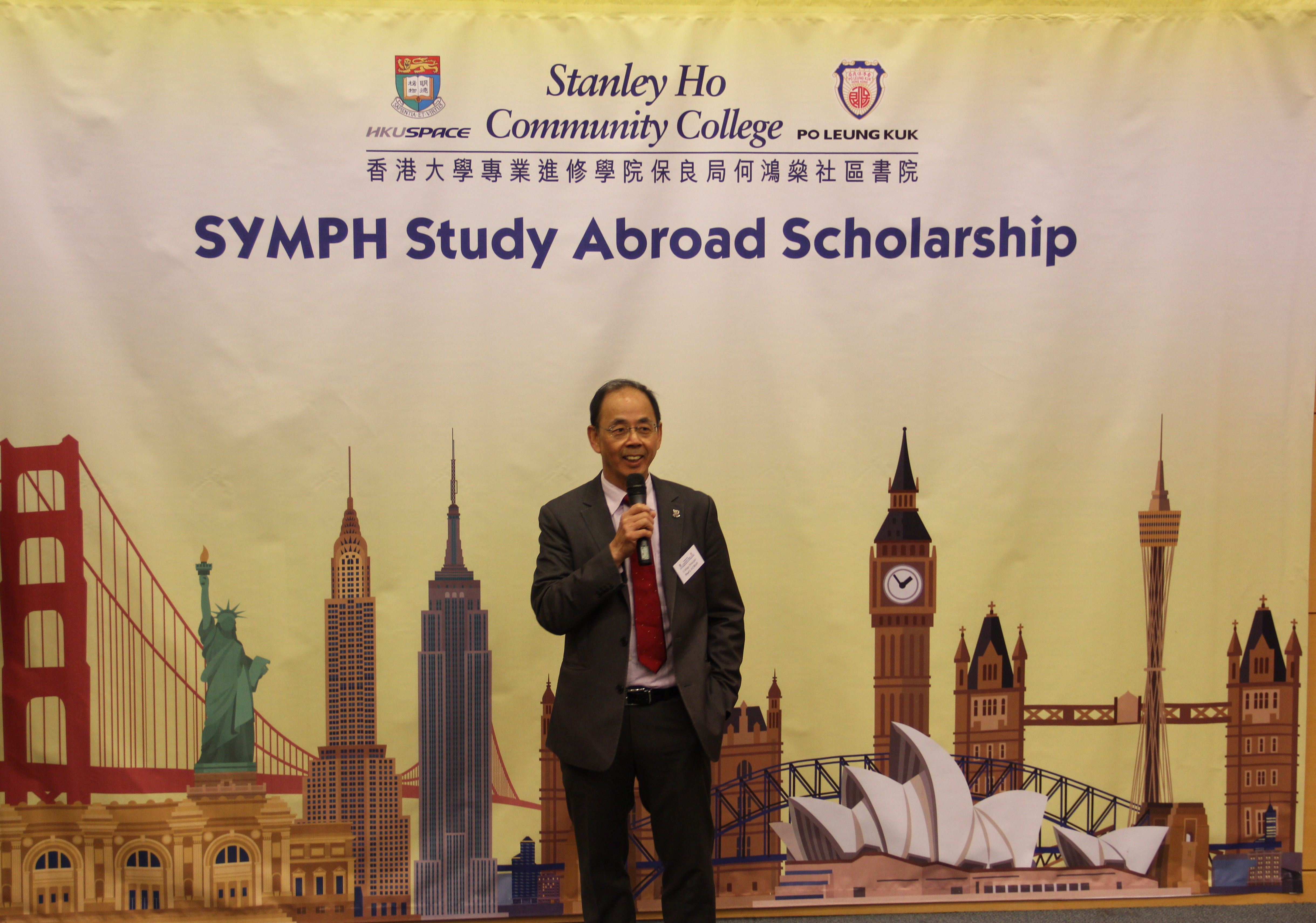 SYMPH Scholarship Award Presentation 2017 - Photo - 5