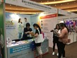 Information Expo on Multiple Pathways 2017 - Photo - 7