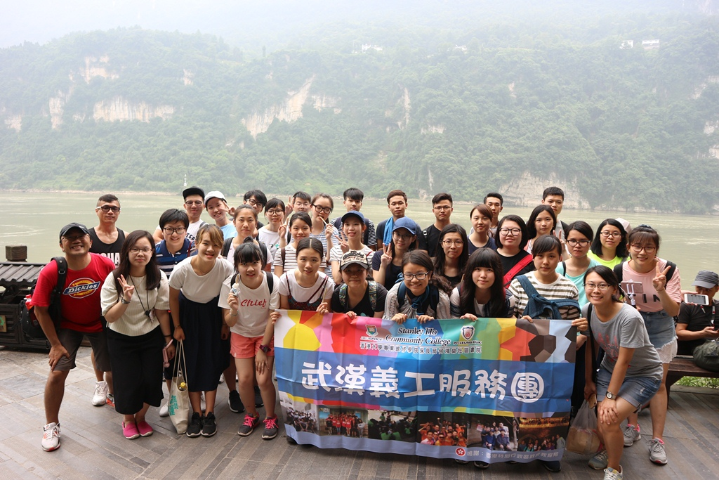Wuhan Voluntary Services Tour 2017 - Photo - 9