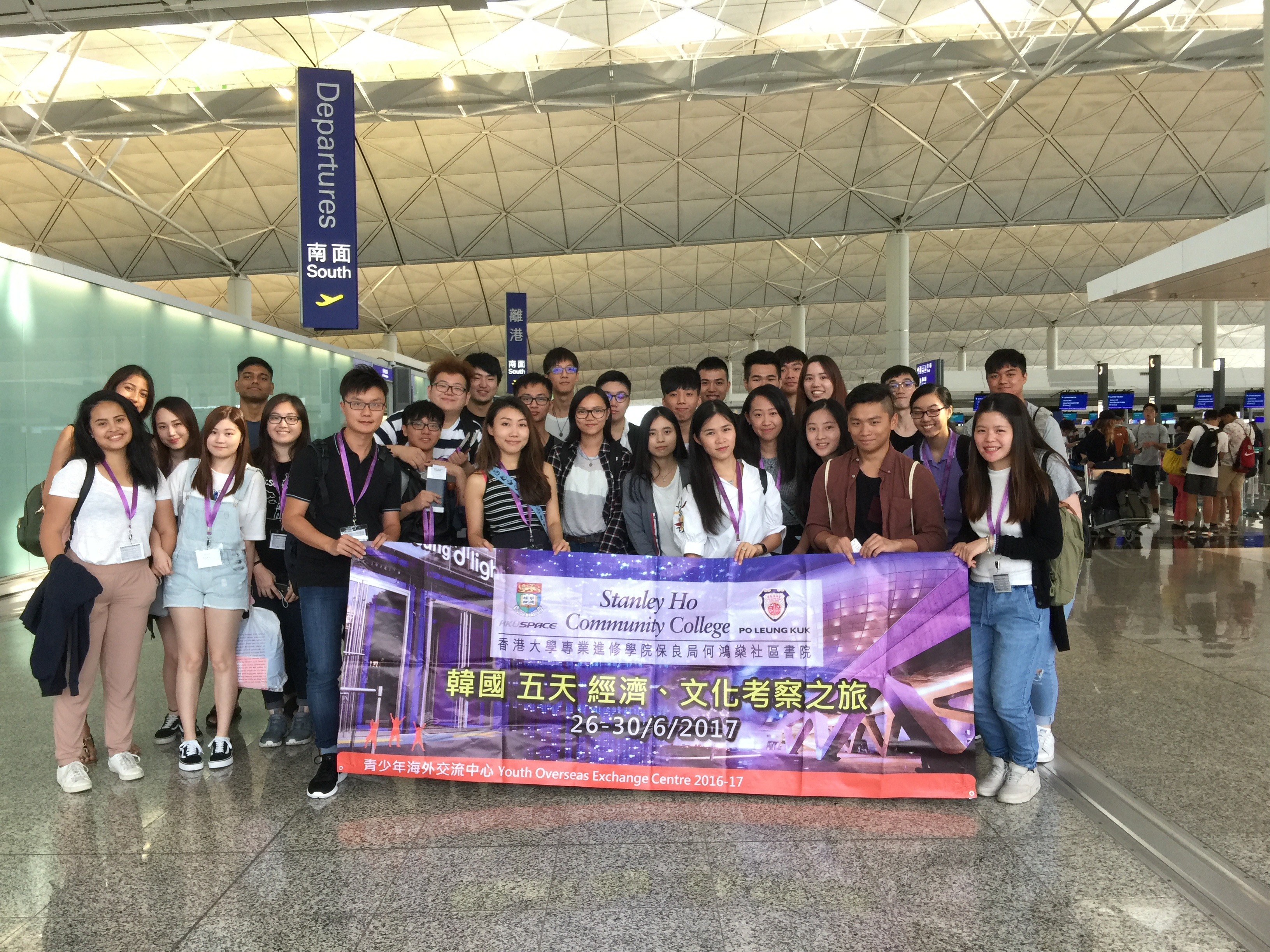 5-day Korea Business and Cultural Study Tour 2017 - Photo - 1