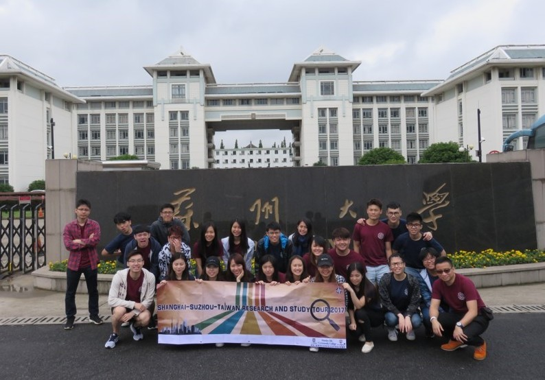 Shanghai-Suzhou-Taiwan Research & Study Tour 2017 - Photo - 9