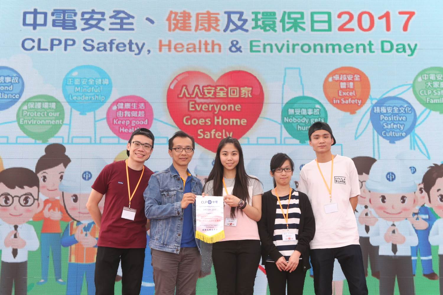 CLP Safety, Health & Environment (SHE) Day in 2017 - Photo - 7