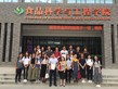 Food Science and Technology Study Tour in Xian, China 2018 - Photo - 13