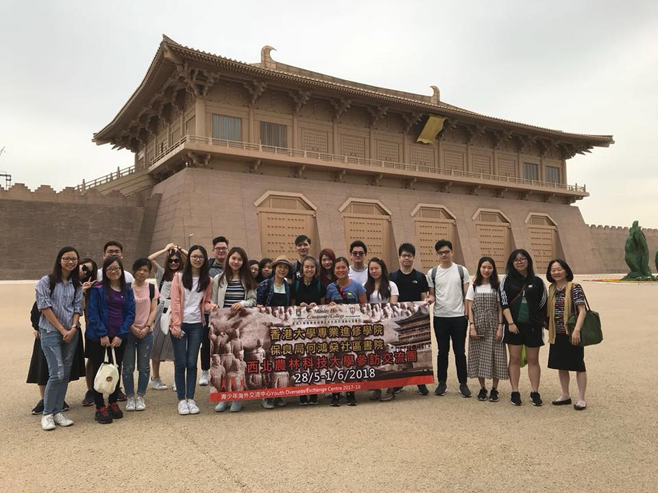 Food Science and Technology Study Tour in Xian, China 2018 - Photo - 1