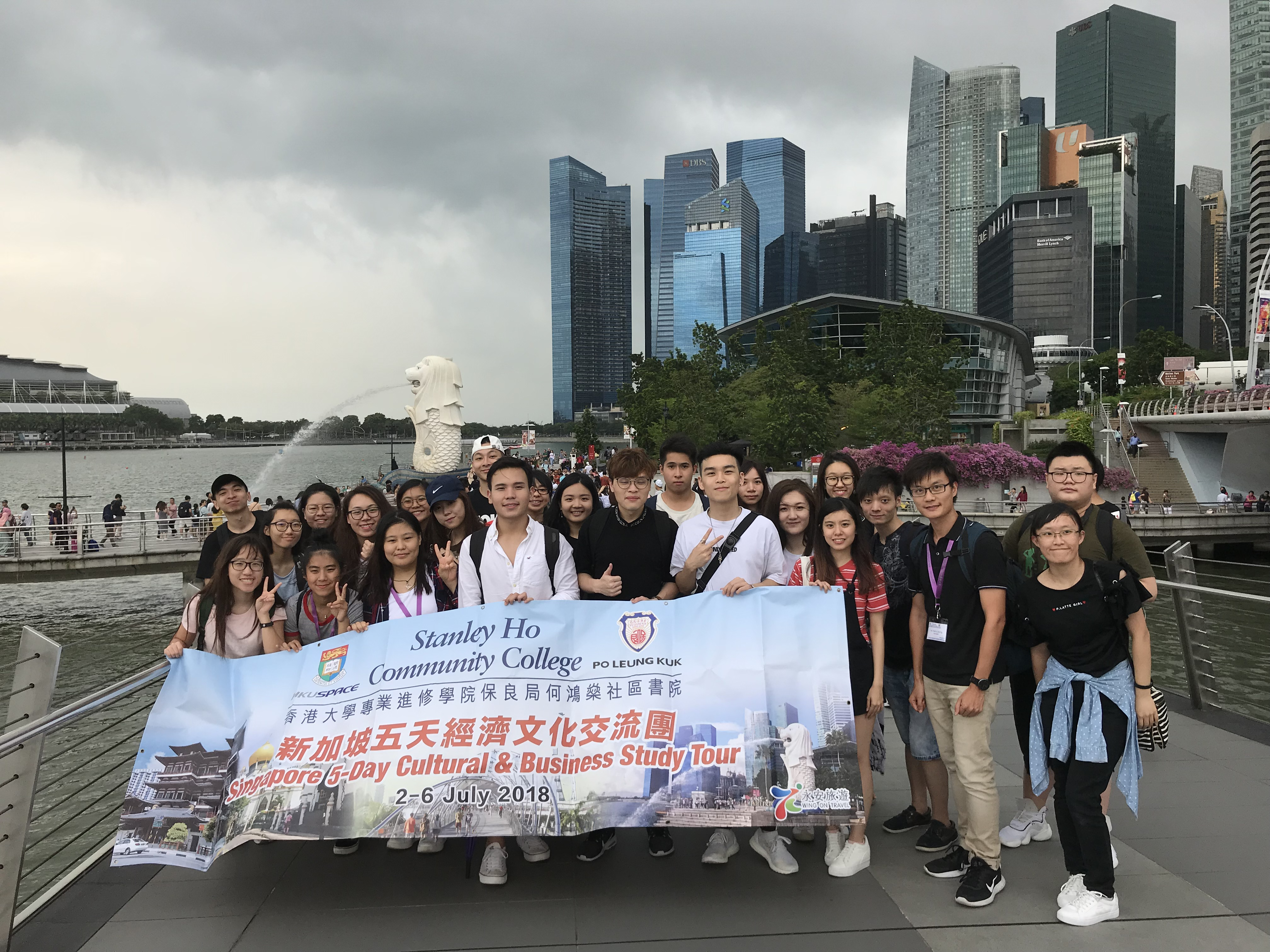 Singapore Business and Cultural Study Tour 2018 - Photo - 1