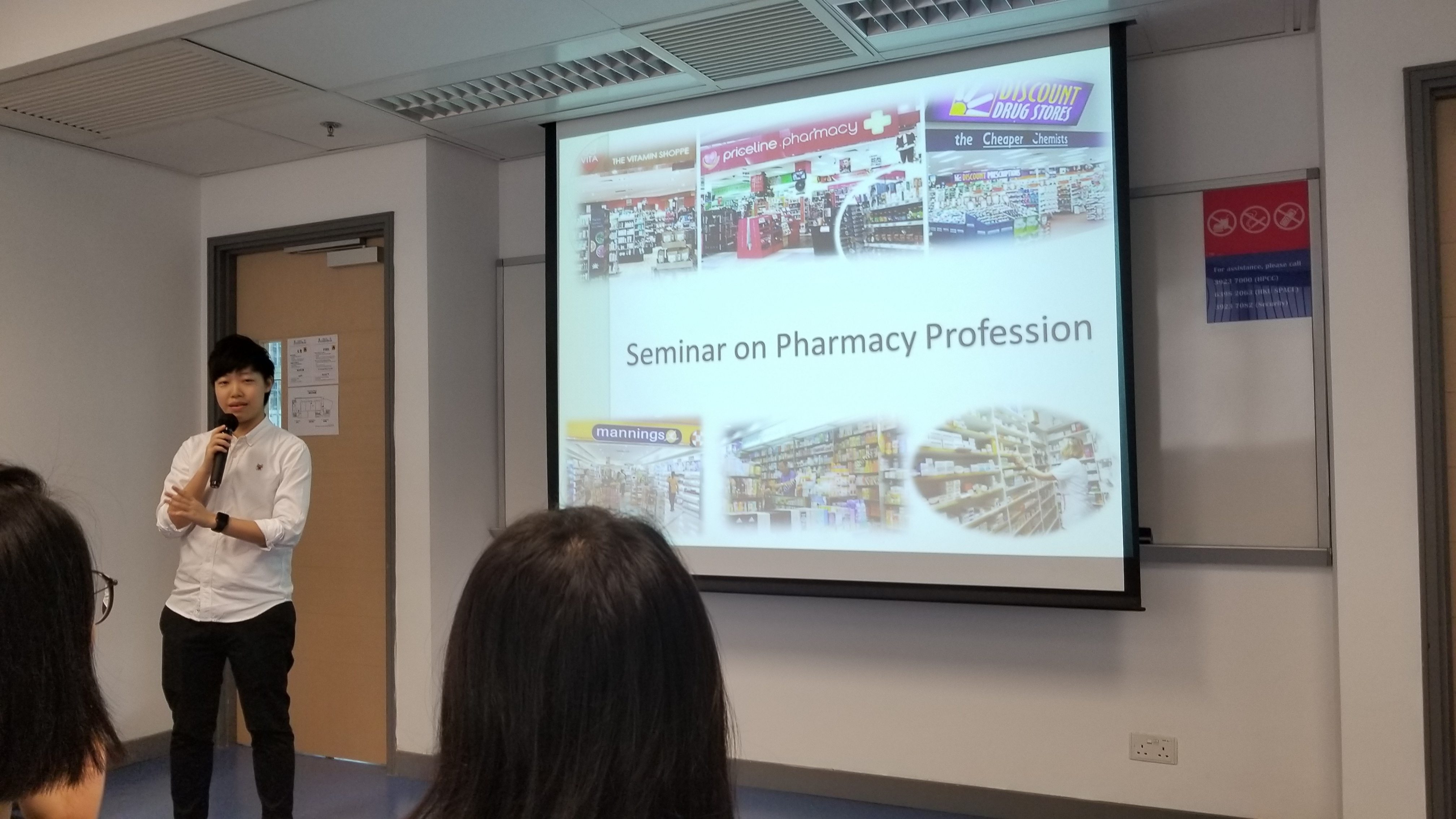 Seminar on Pharmacy Studies in Australia - Photo - 1