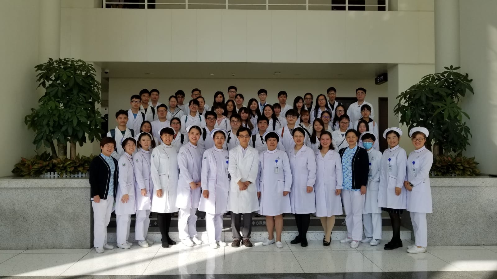 2019 Attachment training programme at the School of Nursing of Shenzhen University - Photo - 13