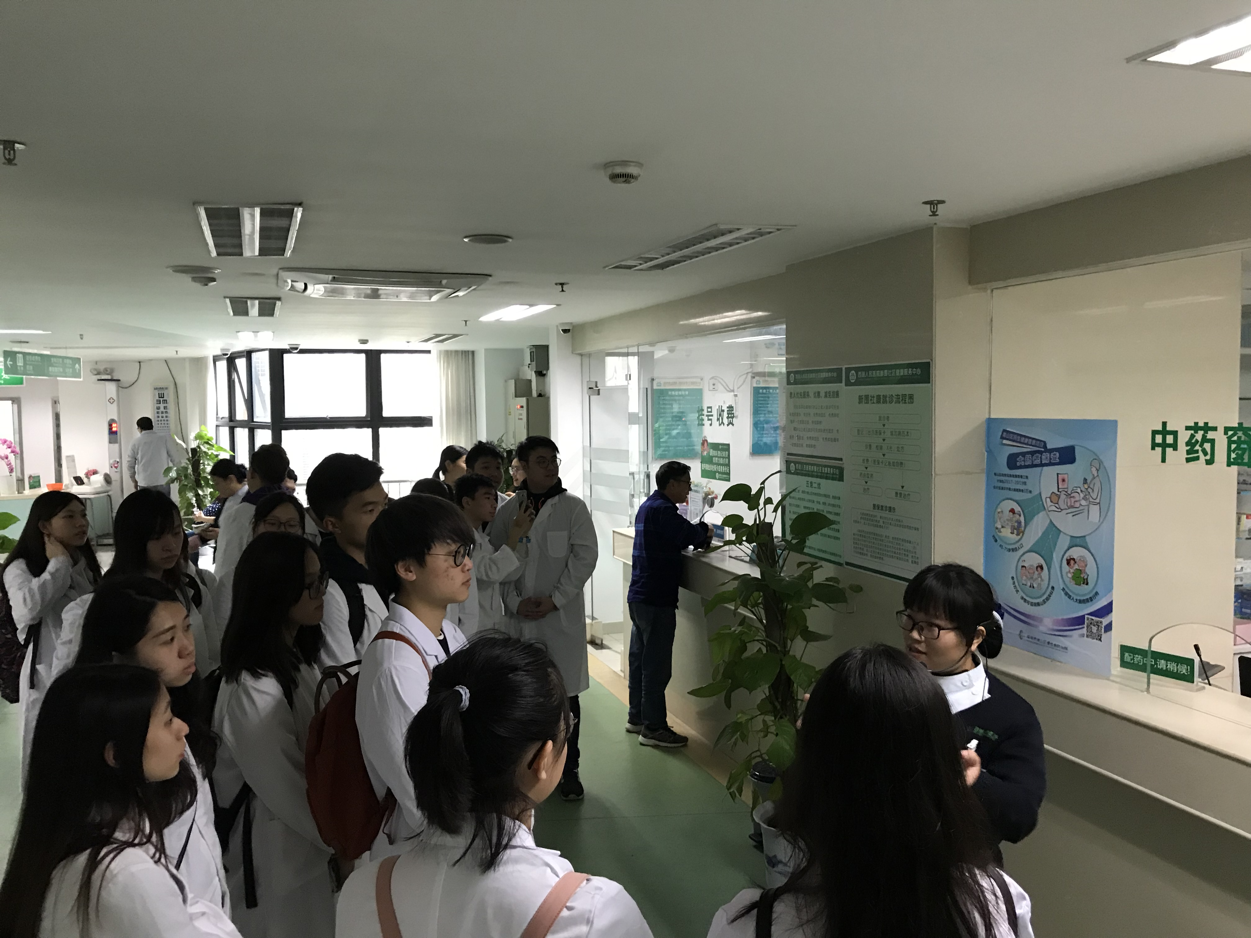2019 Attachment training programme at the School of Nursing of Shenzhen University - Photo - 23