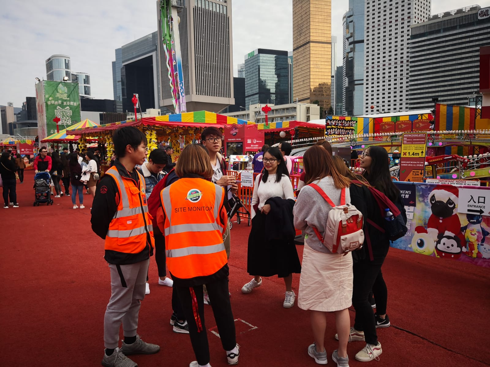 Field Study – AIA Carnival 2019   - Photo - 5