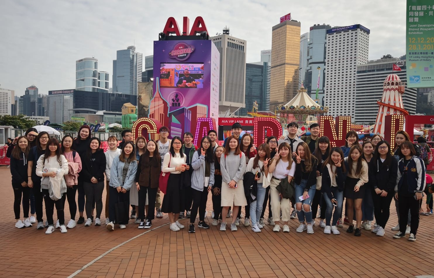 Field Study – AIA Carnival 2019   - Photo - 3