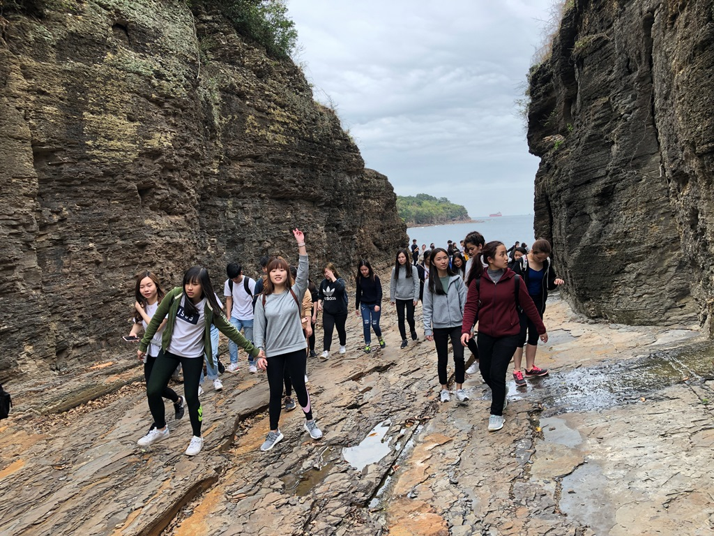 Field Study: Hong Kong UNESCO Global Geopark - Tung Ping Chau - Photo - 19