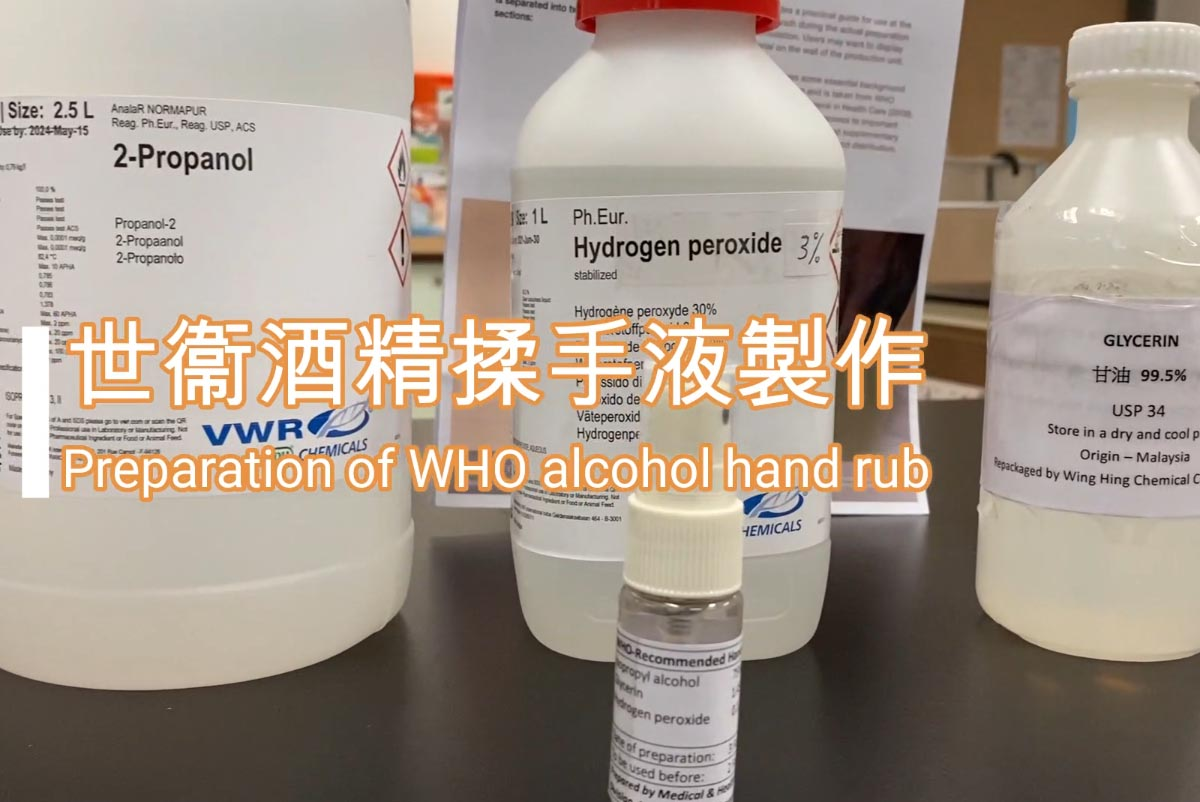 Preparation of WHO Alcohol Hand Rub - Photo - 1
