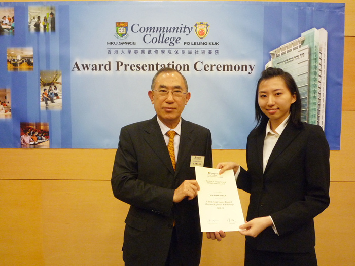 Award Presentation Ceremony 2010 - Photo - 19
