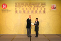 The 6th Hong Kong Housing Society Award - Photo - 7