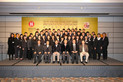 The 6th Hong Kong Housing Society Award - Photo - 11