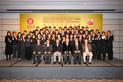 The 6th Hong Kong Housing Society Award - Photo - 1
