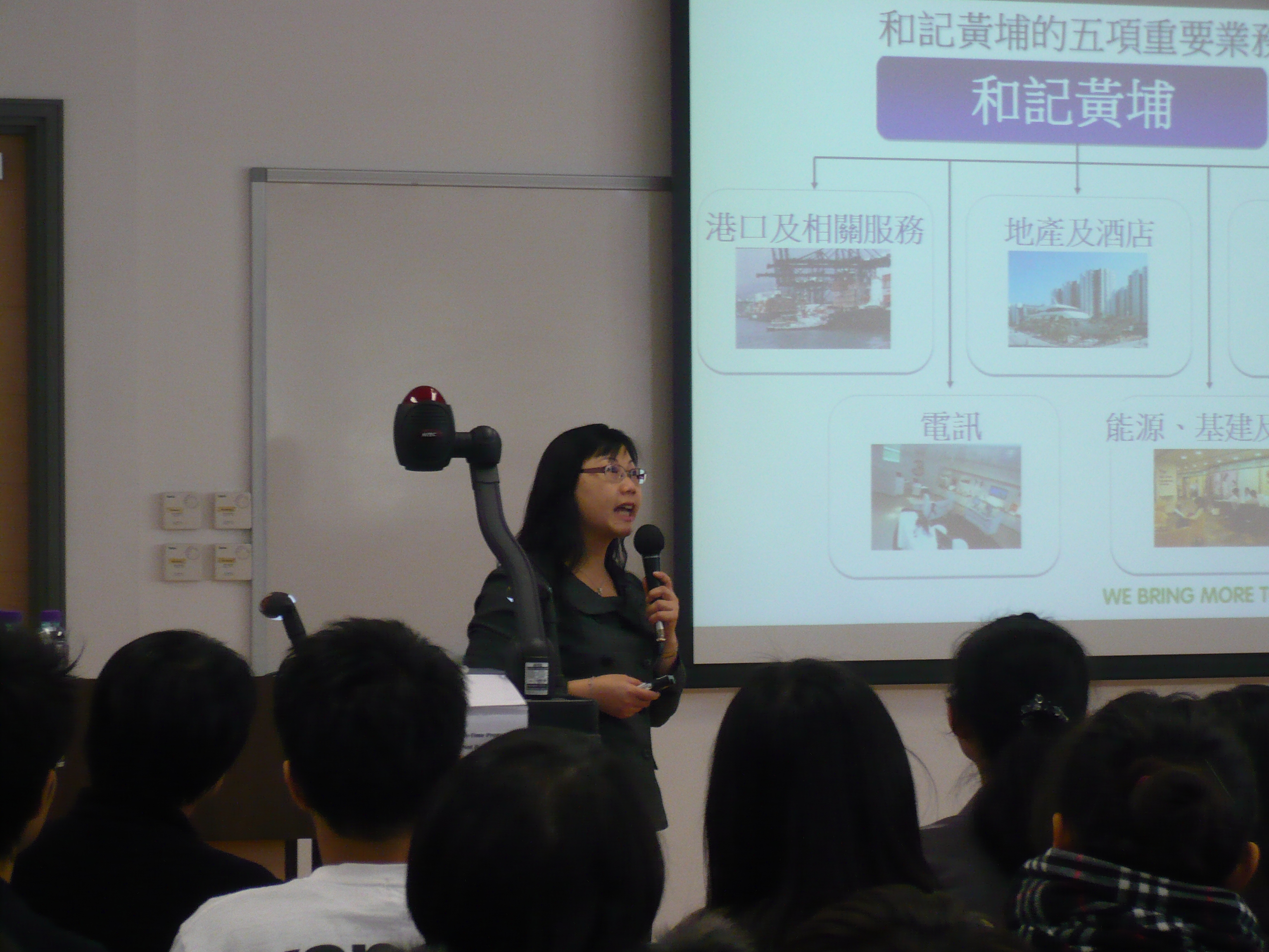 Recruitment Talk -- A.S. Watson Group (HK) Limited - Photo - 7