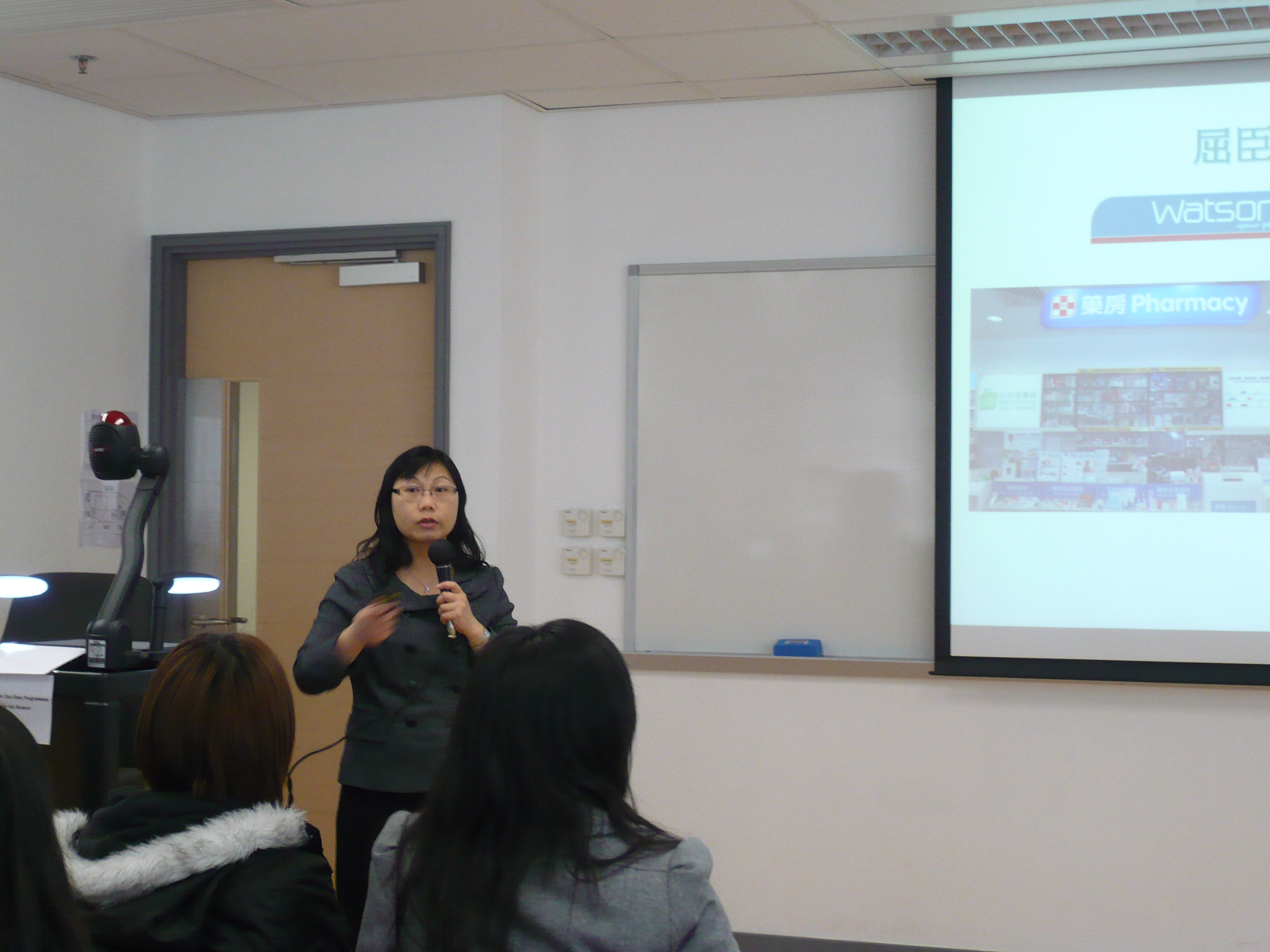 Recruitment Talk -- A.S. Watson Group (HK) Limited - Photo - 9