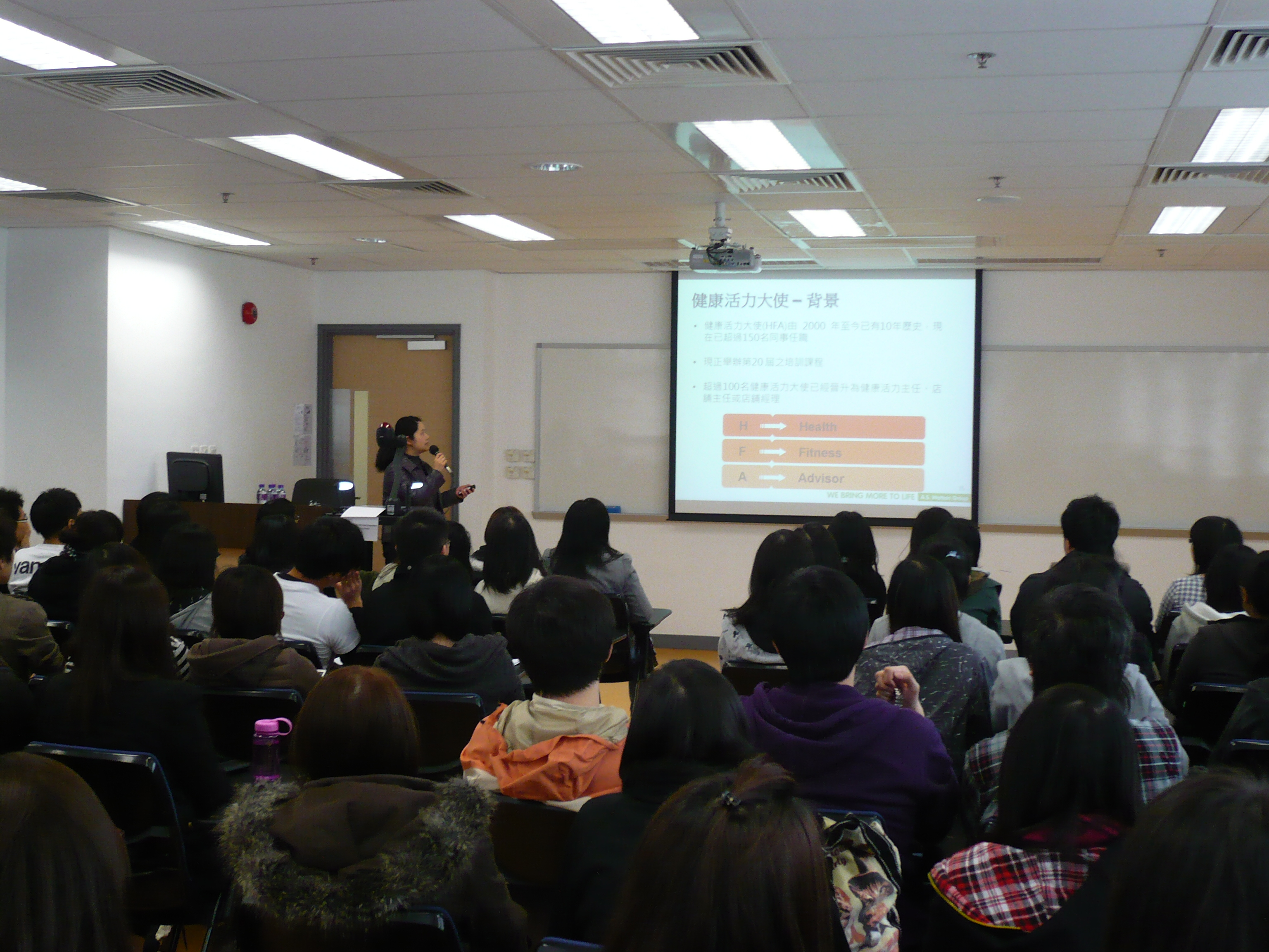 Recruitment Talk -- A.S. Watson Group (HK) Limited - Photo - 13