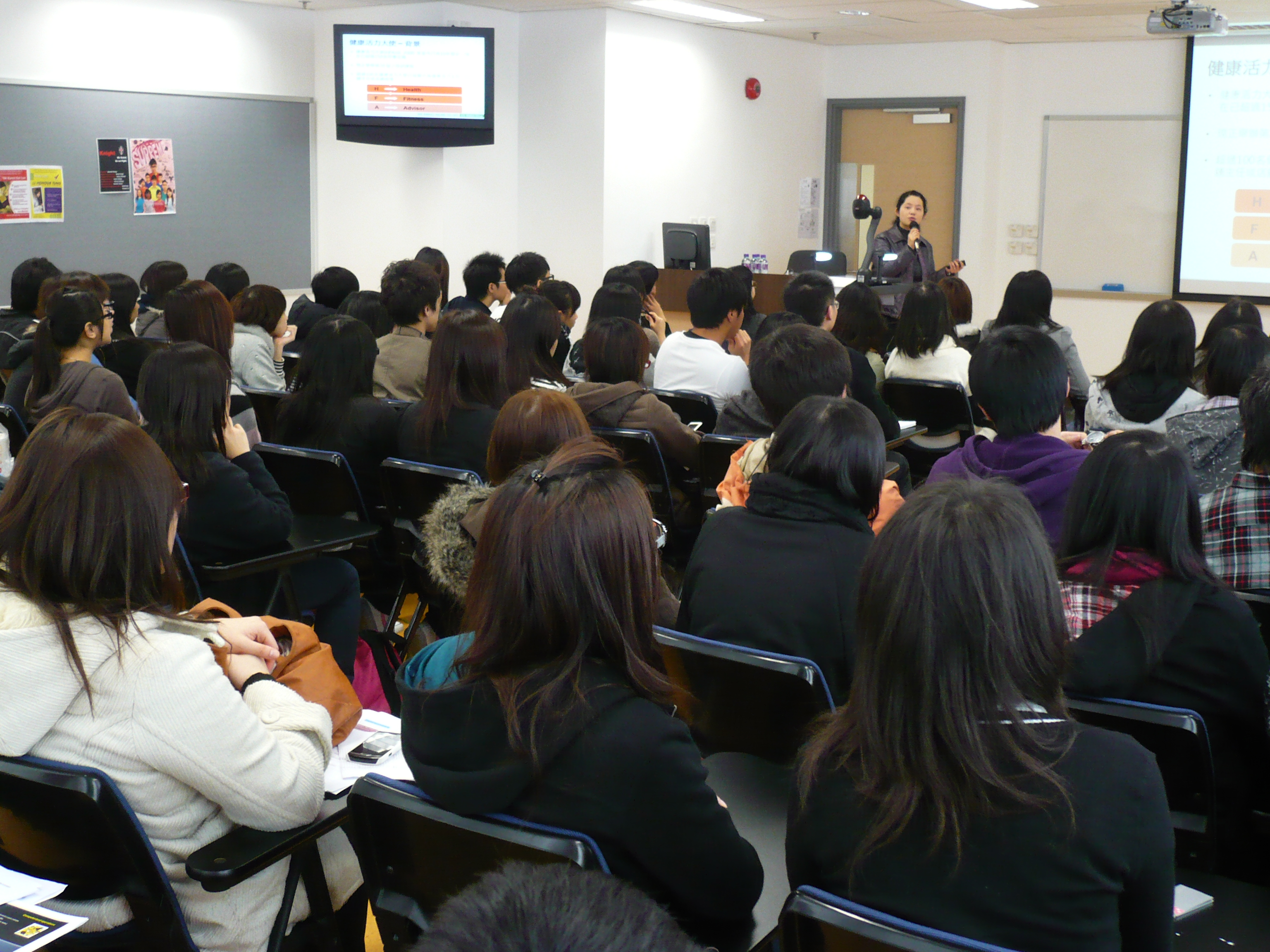 Recruitment Talk -- A.S. Watson Group (HK) Limited - Photo - 17