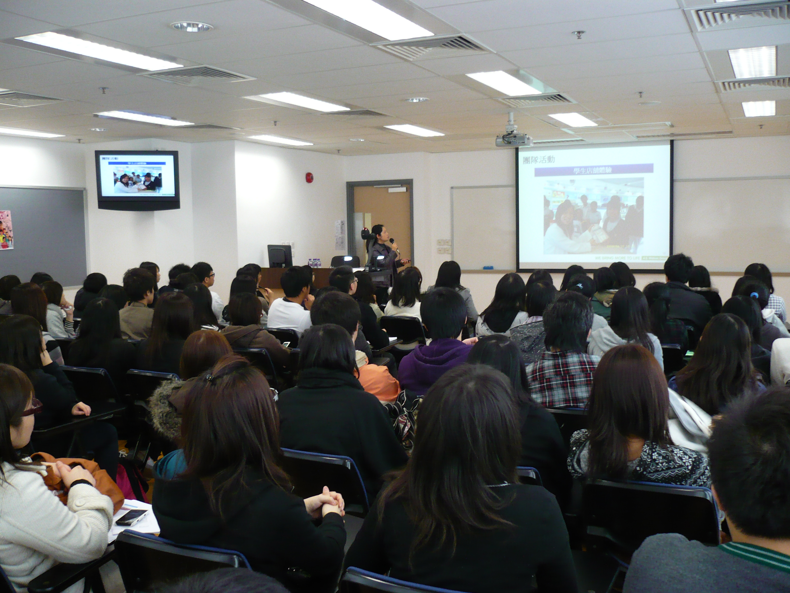 Recruitment Talk -- A.S. Watson Group (HK) Limited - Photo - 19