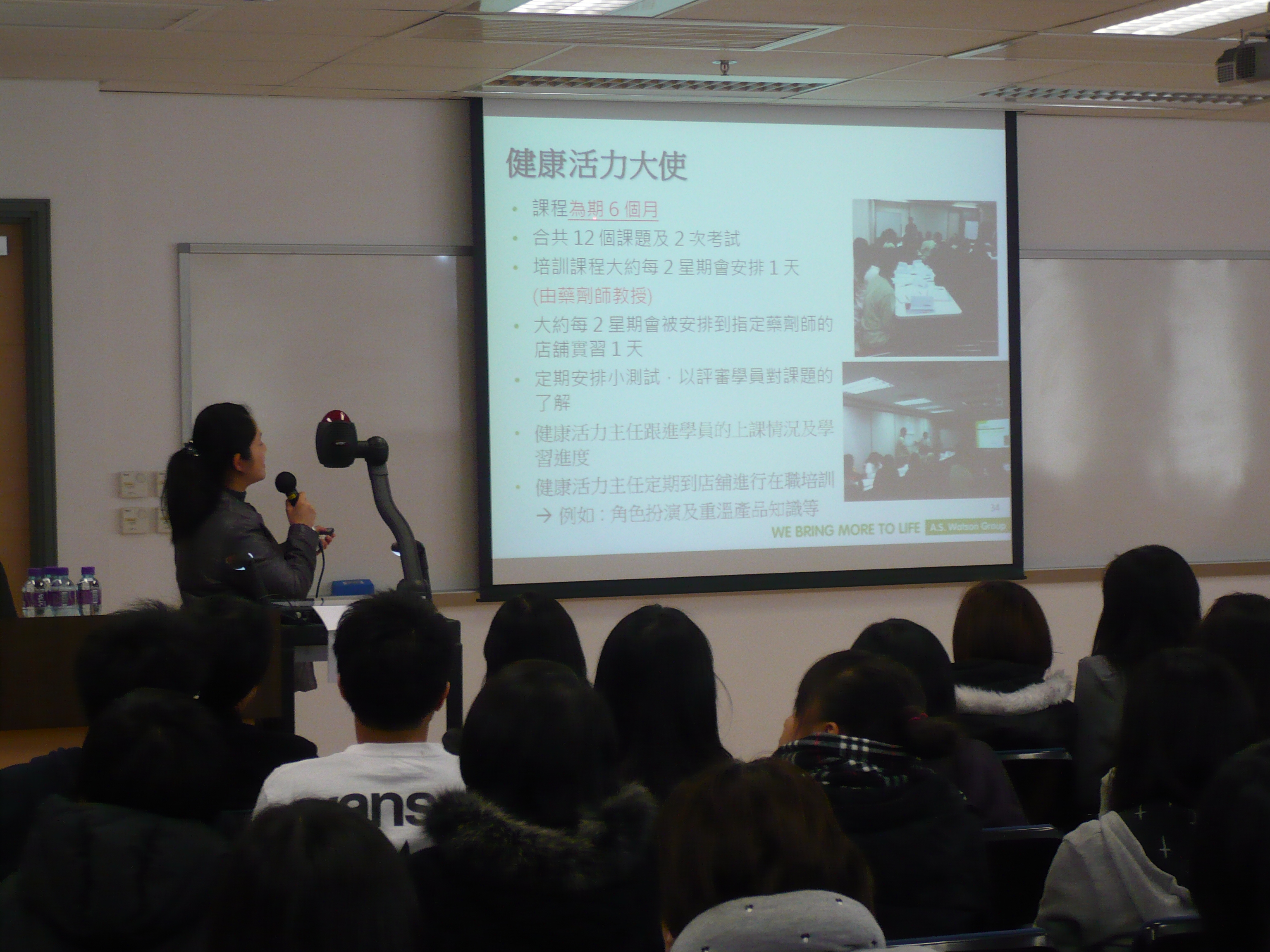 Recruitment Talk -- A.S. Watson Group (HK) Limited - Photo - 21