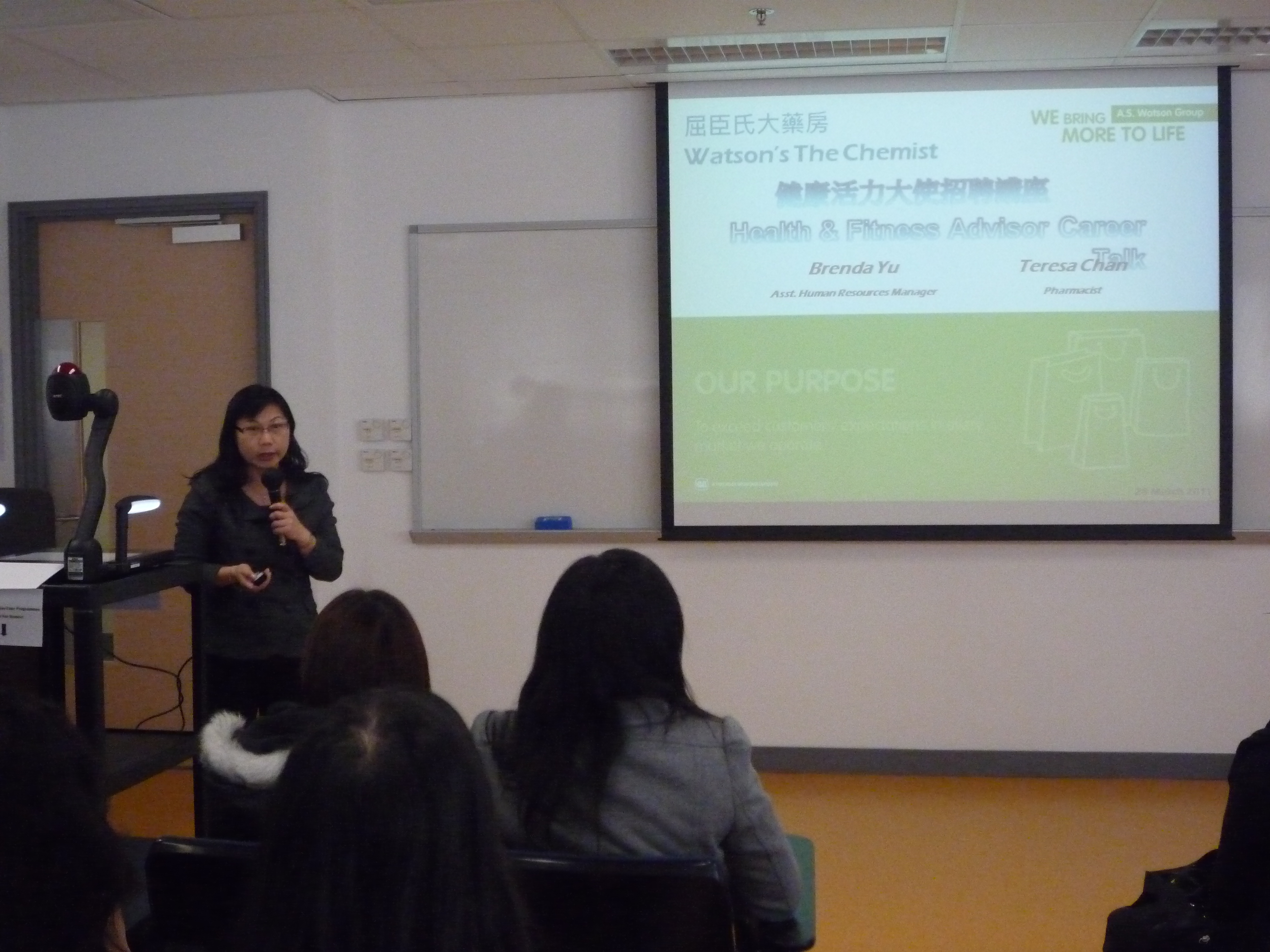 Recruitment Talk -- A.S. Watson Group (HK) Limited - Photo - 27