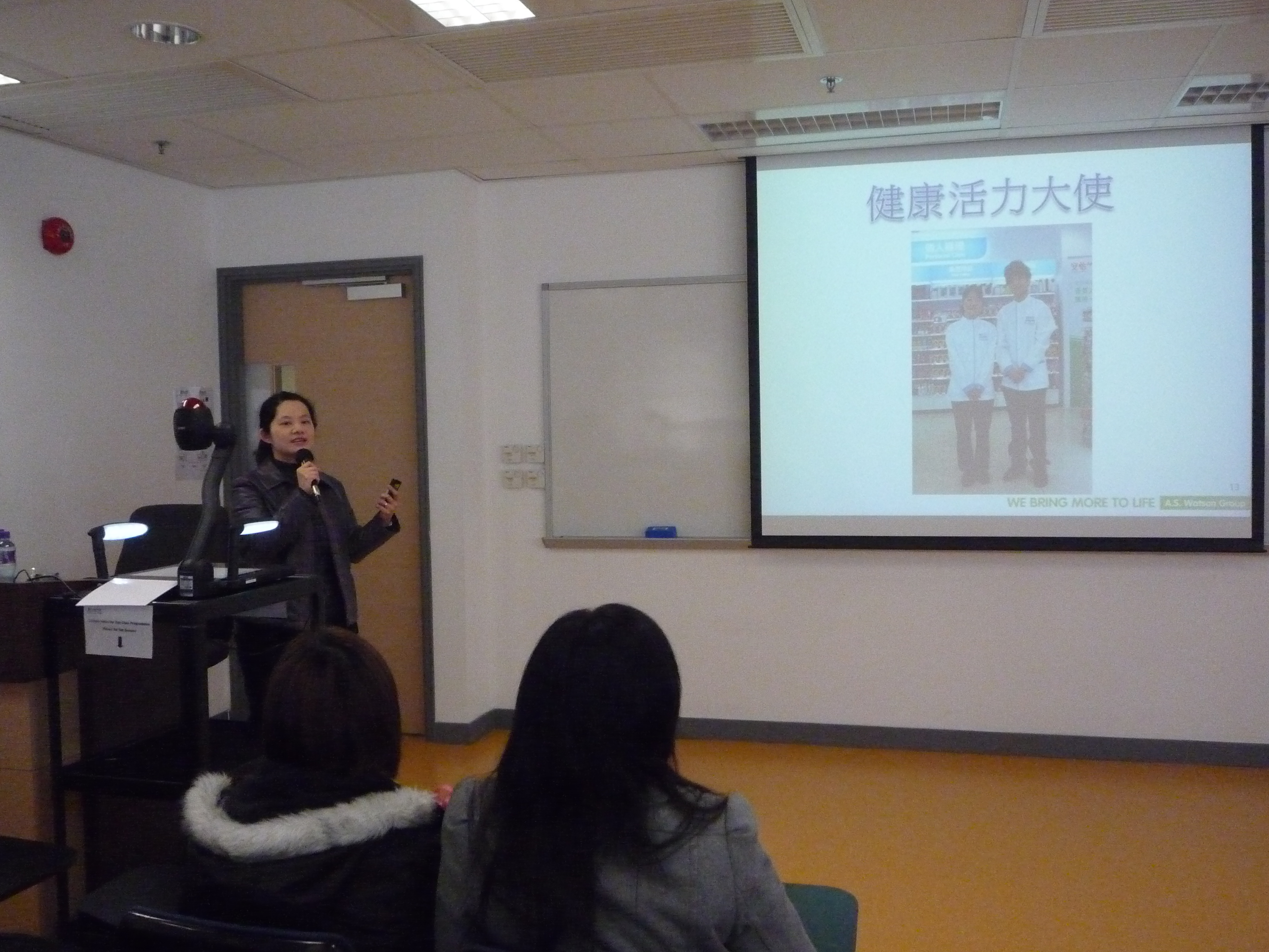 Recruitment Talk -- A.S. Watson Group (HK) Limited - Photo - 29