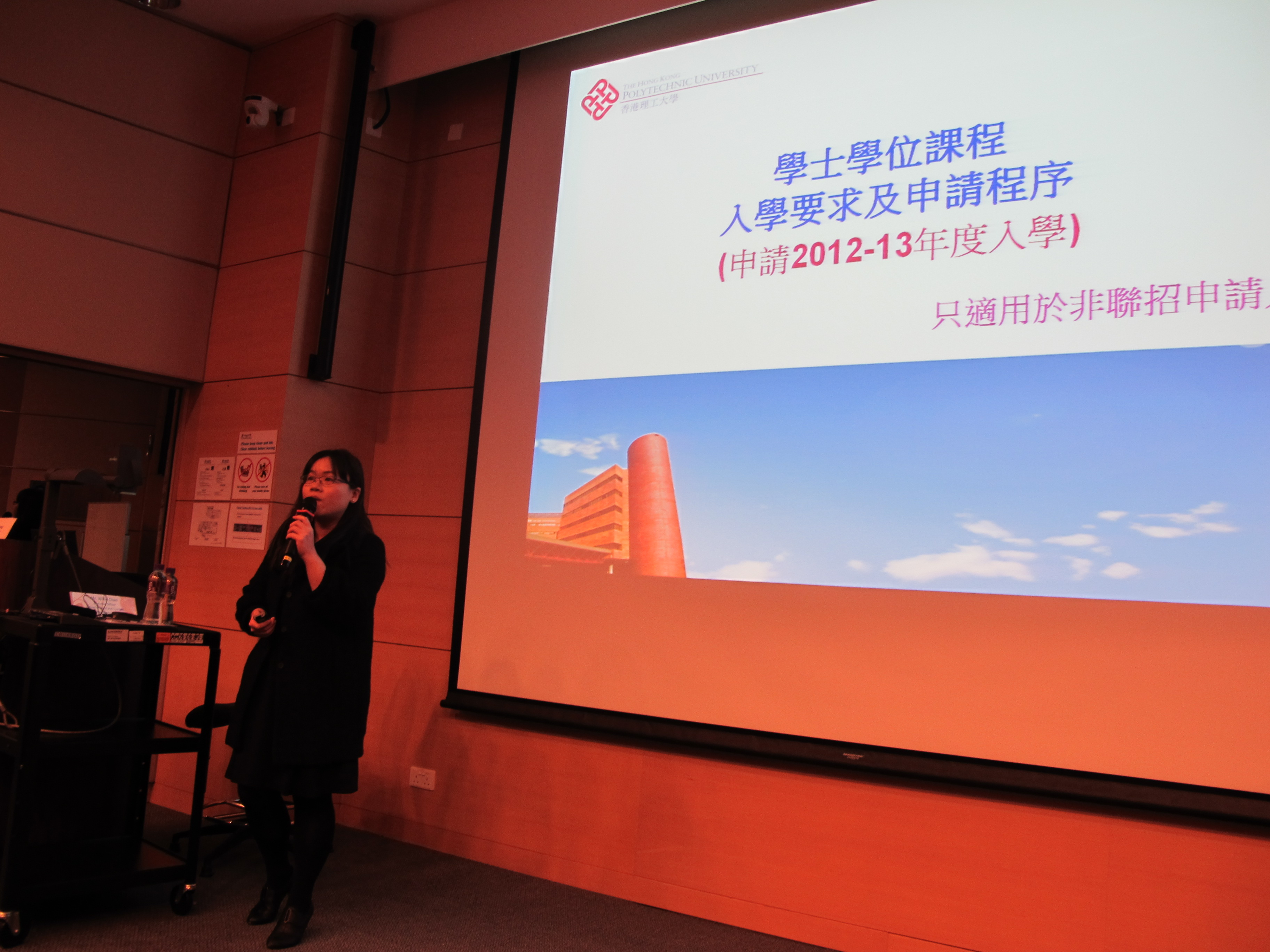 PolyU Admission Seminar for Non-JUPAS Applicants - Photo - 3