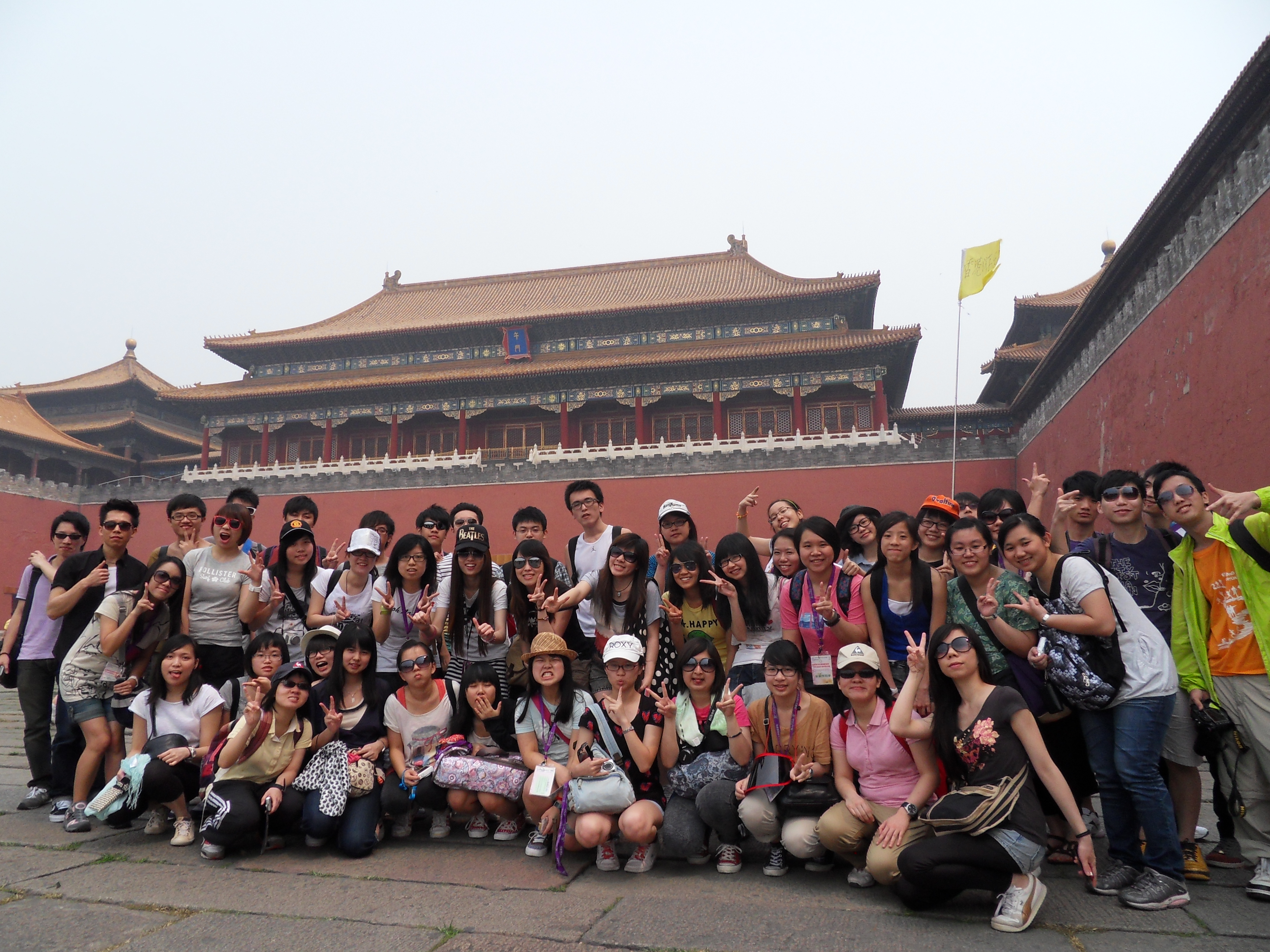 Beijing & Tianjin Exchange Tour 2012 - Photo - 3