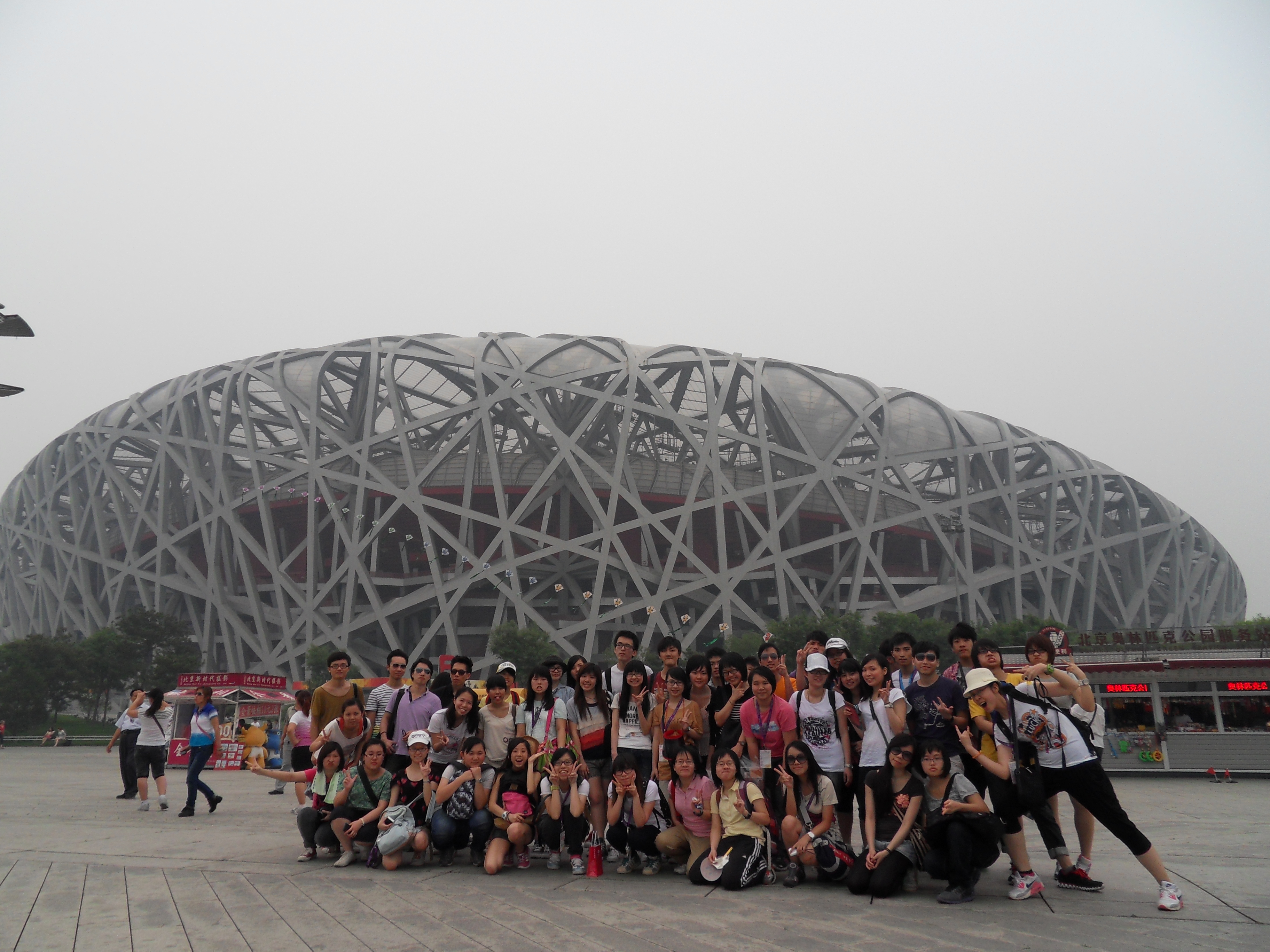 Beijing & Tianjin Exchange Tour 2012 - Photo - 5