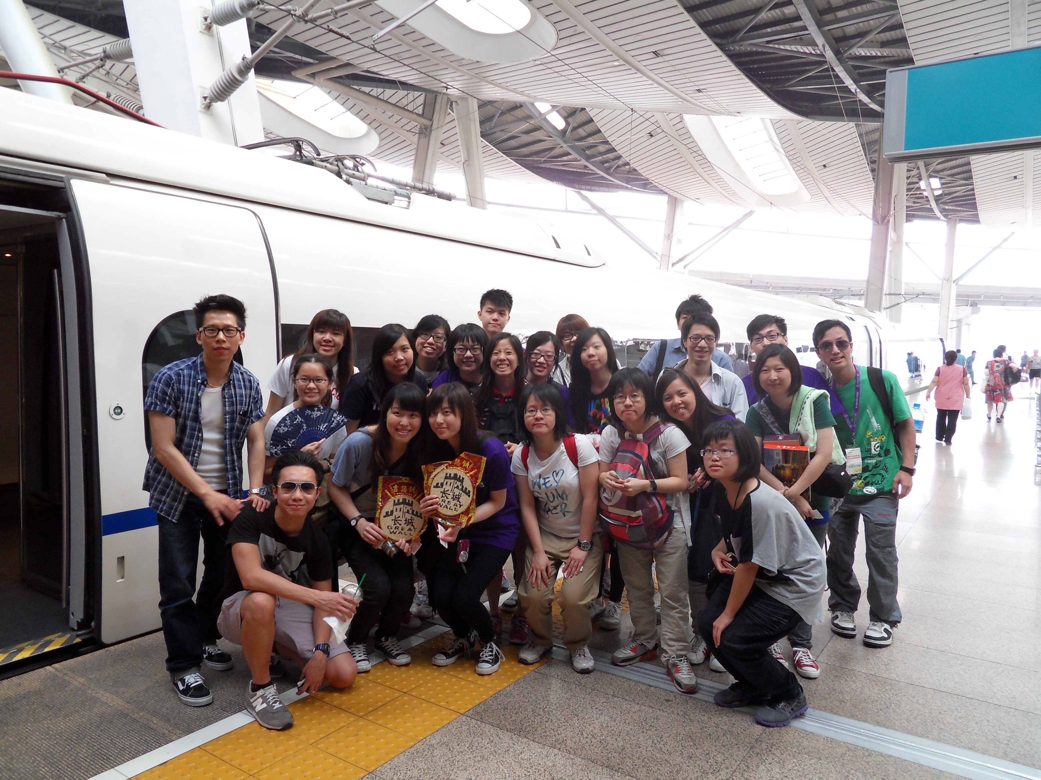 Beijing & Tianjin Exchange Tour 2012 - Photo - 11